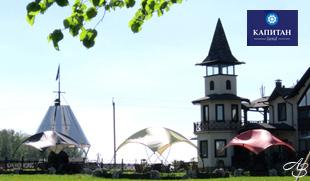 Дома, архитектура, дизайн - поселки Капитан Клаб, Заокский район