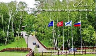 дизайнер сада, услуги по ландшафтному дизайну, серпуховский, чеховский, заокский район