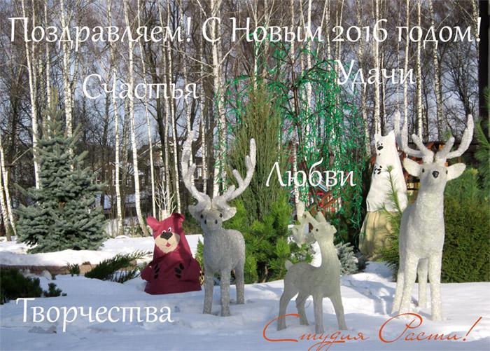 2016, дизайн сада, участка, заокский район, Тула, Калуга, Москва, Подмосковье.