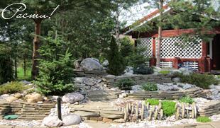Ландшафтный дизайн, ландшафтные работы, услуги ландшафтного дизайнера, заокский район